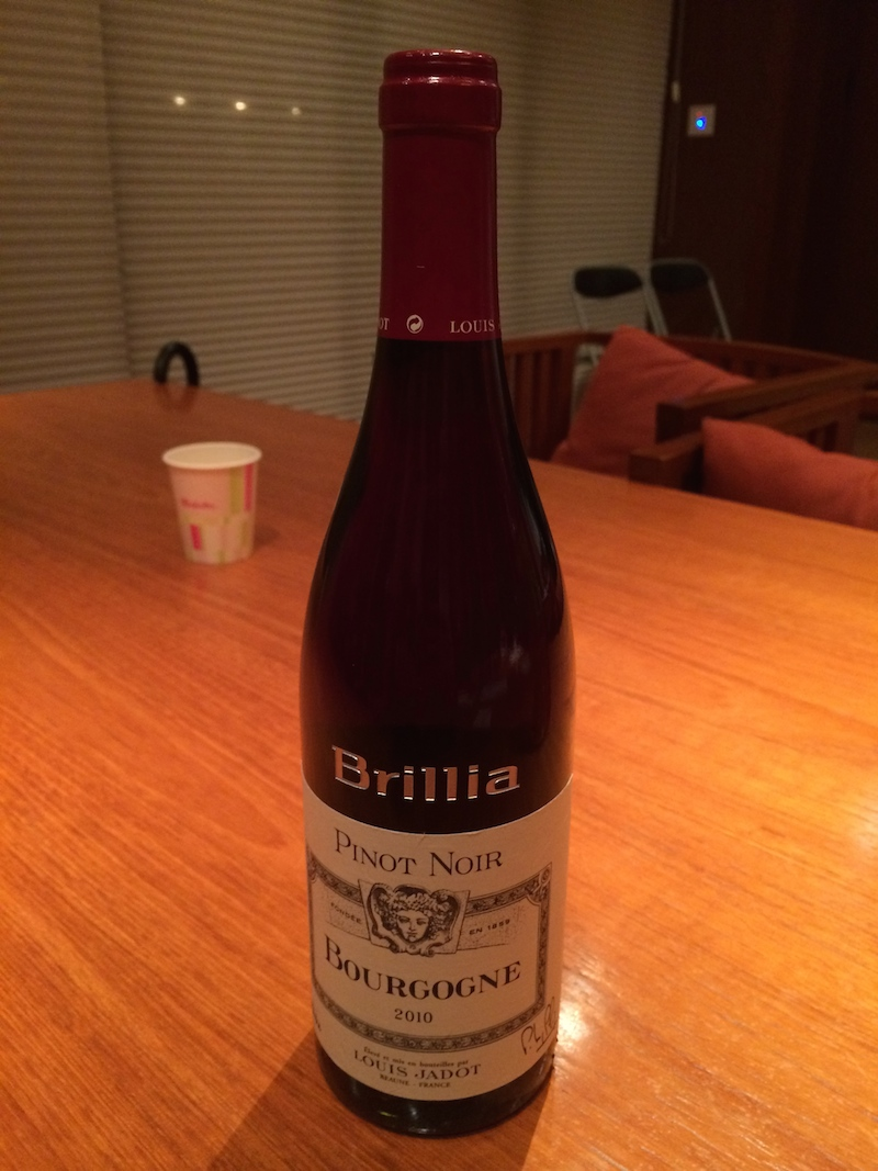 Brillia Wine