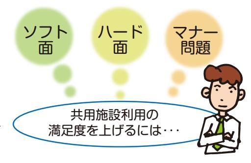 20150829-manzokudokoujou.jpg